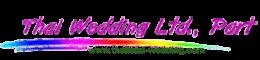 泰國婚禮策劃公司